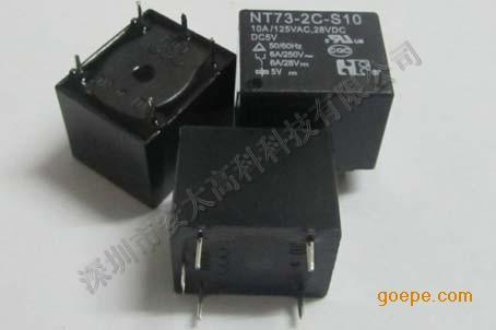 福特继电器nt90hce12cb