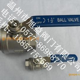 二片式球阀、双片式球阀、直通球阀、丝扣内螺纹球阀、Q11F