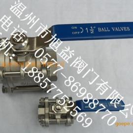三片式球阀、片式丝口球阀、3PC内螺纹球阀、直通片式球阀