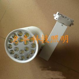 室内LED灯具,名丰照明 大功率LED轨道射灯白光15w