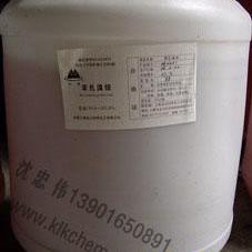 中裂型阳离子沥青乳化剂(JWRH-ZM)