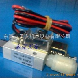 高真空度大流量CV-10HSCK真空发生器