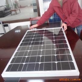 75W多晶硅太阳能电池板价格