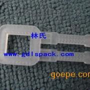 包装材料/塑料打包扣