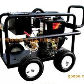 D210柴油式高压清洗机 公路养护清洗户外清洗