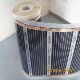 韩国大宇进口远红外电热膜电地暖