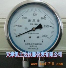 CYW-100B不�P�差�罕�