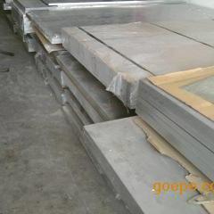 上海铝合金厂家/上海铝合金板/上海铝合金棒