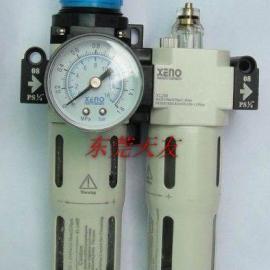 台湾XENO大流量XFC200-400过滤器二点组合气源处理器