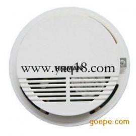 高灵敏度烟雾报警器 烟雾探测器 防火灾报警器