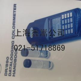 dr890便携式比色计