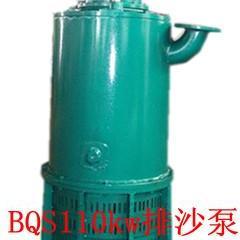 BQS(W)矿用隔爆型排污排沙潜水电泵