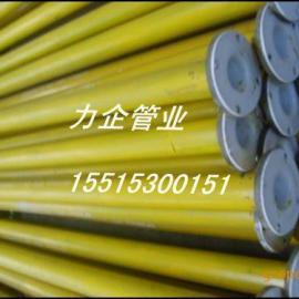优质钢衬PE管价格,钢衬聚乙烯(PE)复合管