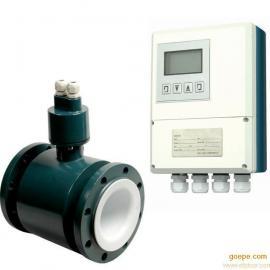 卫生型电磁流量计供应