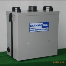 工业吸尘机-焊锡烟尘处理器酷柏烟雾过滤器车间烟尘处理系统