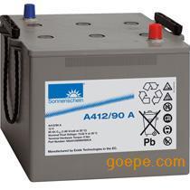 德国阳光蓄电池-大庸阳光胶体A412-90AH 阳光蓄电池报价