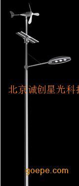 北京风光互补路灯-北京风光互补路灯厂家