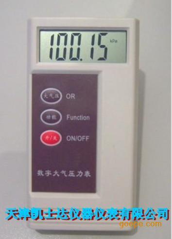 数字大气压力计,天津大气压力计