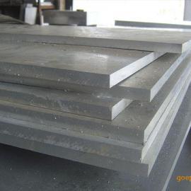 6061铝卷、6061铝卷价格、6061铝卷材切割