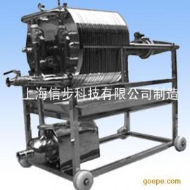 板框压滤机-不锈钢板框压滤机-实验室不锈钢板框压滤机