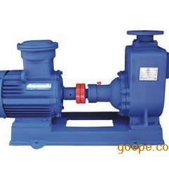 上海自吸式清水泵|ZX型自吸清水离心泵