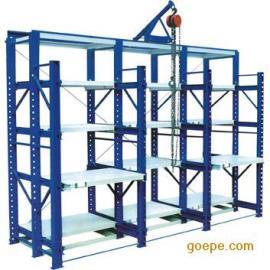 广州模具架价格-广州模具架生产厂-广州模具架规格