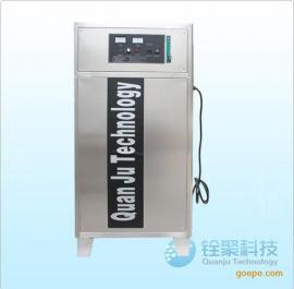 东莞园区生活用水脱色,纯水设备,净水灭菌大型臭氧发生器
