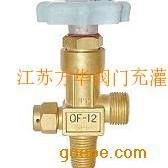 QF-12型轴联式氧气瓶阀