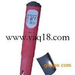 负电位笔,ORP笔计负电位笔,氧化还原电位带温度,ORP笔计