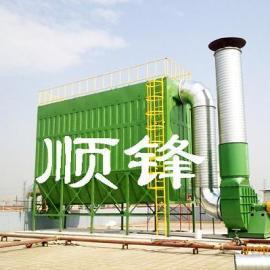 除尘器生产/布袋除尘器/袋式中央集尘器