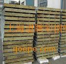 彩钢岩棉夹芯板|彩钢岩棉板|岩棉彩钢板|彩钢岩棉夹芯板价格