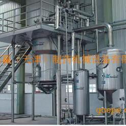 供应邦提取浓缩机组、多功能提取浓缩机组、植物提取浓缩设备