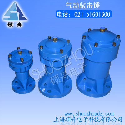 SK系列空气锤