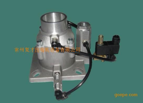 螺杆空压机进气阀图片
