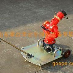移动式消防水炮PSY30-50