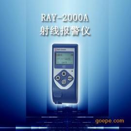 RAY-2000A射��缶��x|��人�┝�x