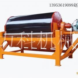 沙铁矿磁选机械、干沙磁选机供应