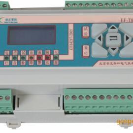 EF-RT4/A3监控器
