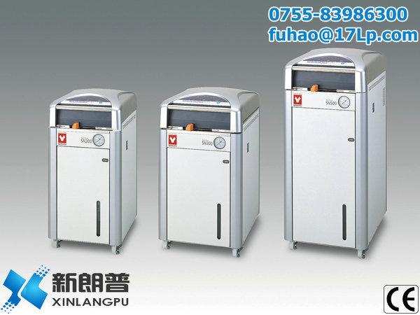 日本大和科学|SN210C立式压力蒸汽灭菌器