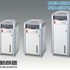 日本大和科学|SQ510C立式压力蒸汽灭菌器