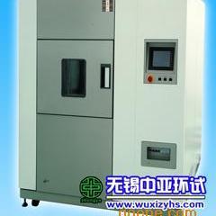 冷热冲击试验机 TS-150A
