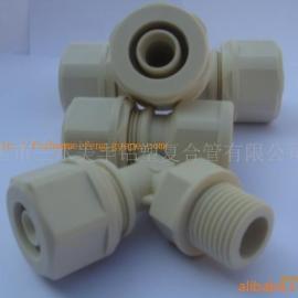 热水铝塑管,暖气铝塑管, 铝塑管接头,日丰铝塑管