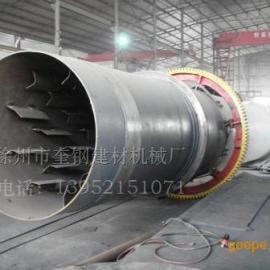 福建1.5X12米烘干机 滚筒干燥机