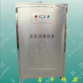 食品车间臭氧消毒机价格/食品灭菌臭氧消毒机使用