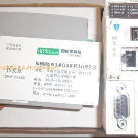 施耐德BMXPRA0100远程I/O模块总代理