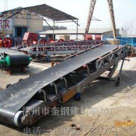 TD型皮带输送机,移动式皮带输送机