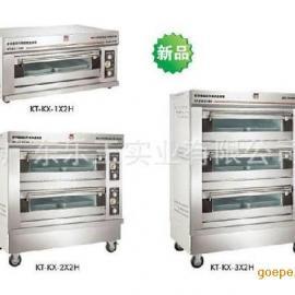 供应恒温烘炉 面包烤箱 电烤箱价格