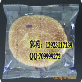 面包包装机|广东面包充气包装机|佛山*便宜的枕式包装机厂家
