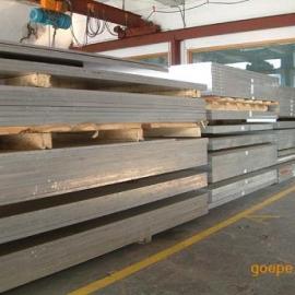 上海铝合金厂家/6061铝合金/7075铝合金