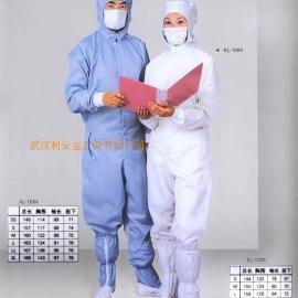 专业生产无菌区隔离服 防静电洁净服一件起批